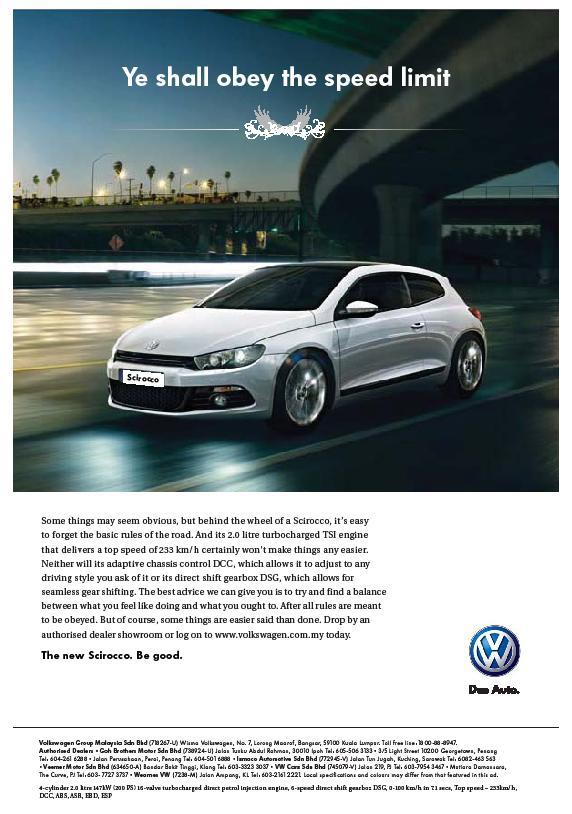 VW Scirocco print